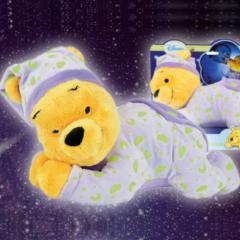 Winnie Puuh Gute Nacht Bär