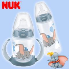 Dumbo flasche und Tasse fürs Baby