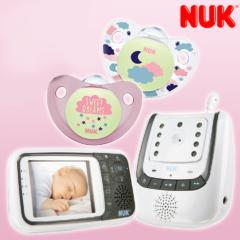 NUK Produkte im Sale