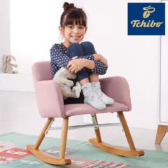 Tchibo Schaukelstuhl für Kinder in rosa