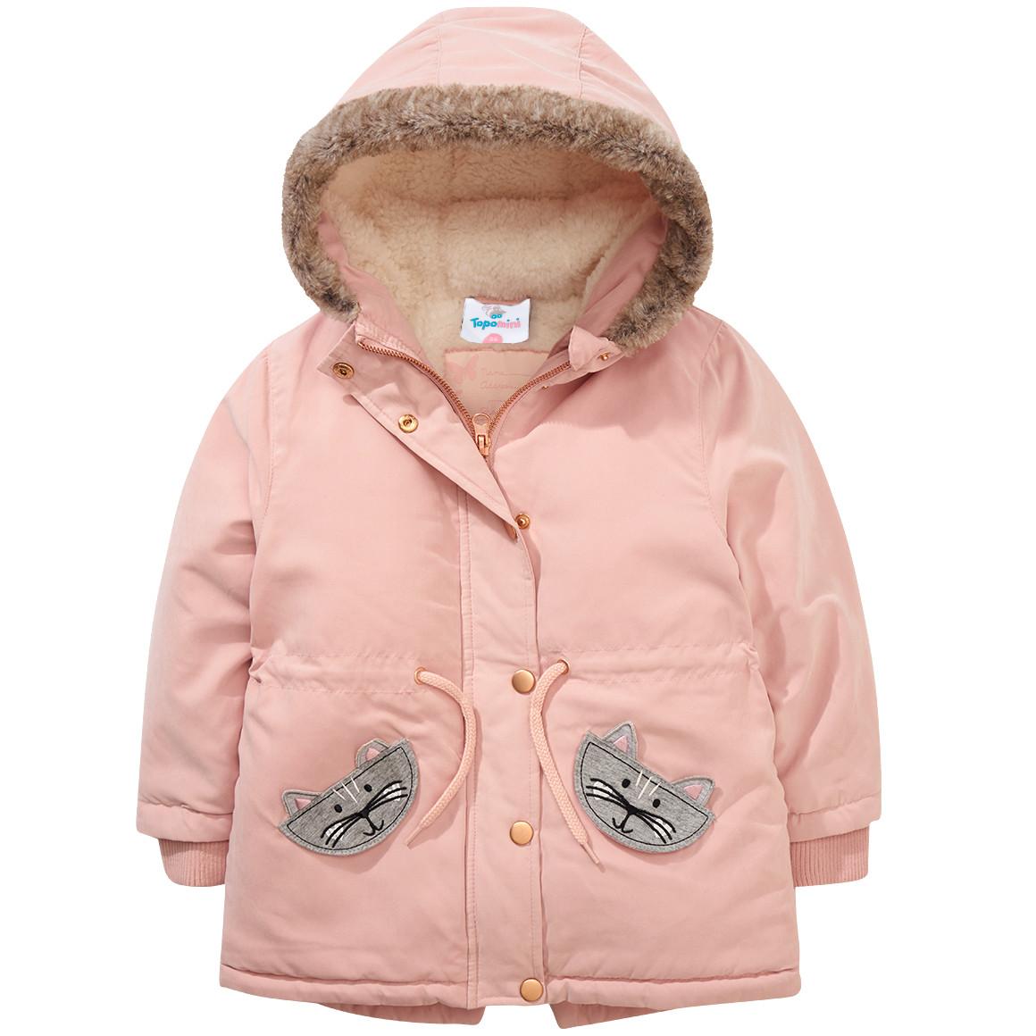 rosane Jacke mit Katzentaschen