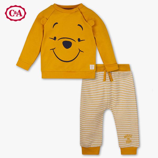 Gelbes Baby Bekleidungsset mit Winnie Puuh Print