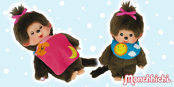zwei Monchhichi Puppen