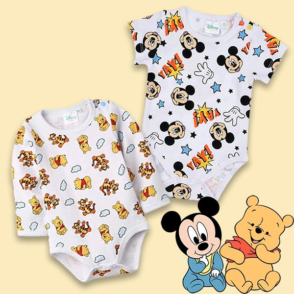 Winnie Pooh Bodys