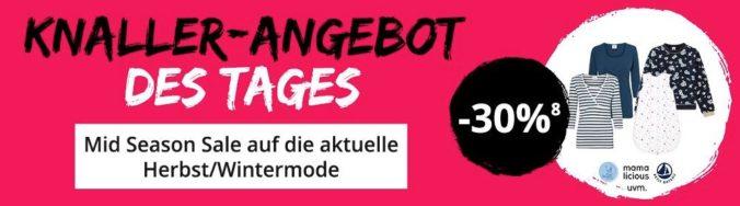Pink Week Angebots Banner von windeln.de