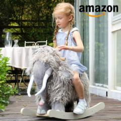 Mammut Schaukelpferd Beitragsbild