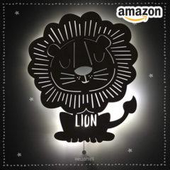 Personalisierbares Löwen-Nachtlicht