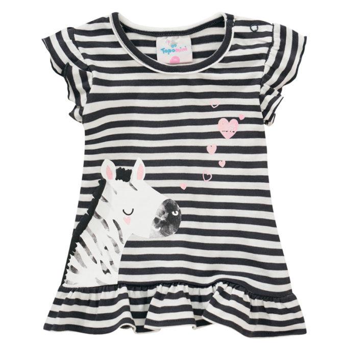 T-Shirt mit Zebra-Motiv