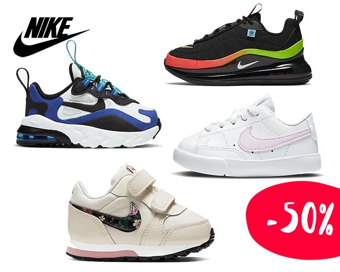 Kinderschuhe von Nike