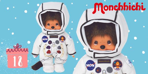 Monchhichi Astronaut