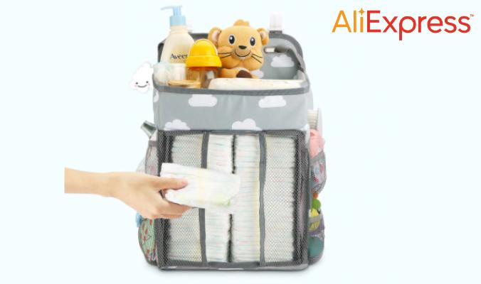 Aliexpress Organizer Baby