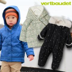 Mäntel, Jacken für Babys