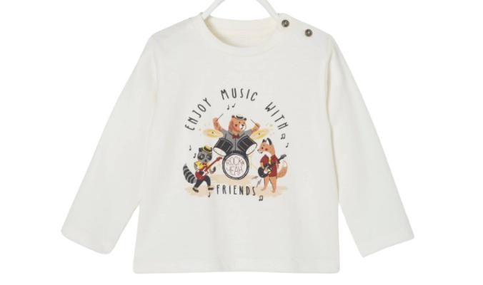 """Jungen Shirt """"Enjoy music"""""""