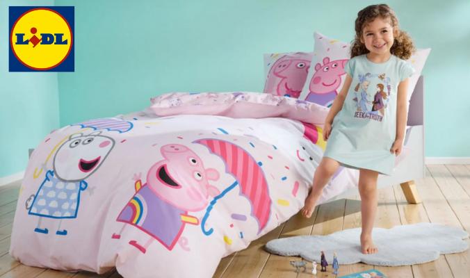 Kinder Edel Renforcé Bettwäsche